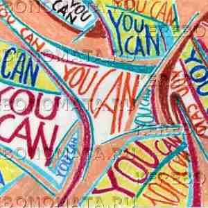 """""""ты можешь"""", пастель в стиле резонансной графики"""