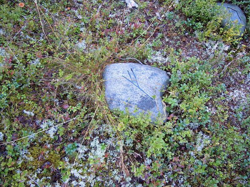 феху камень